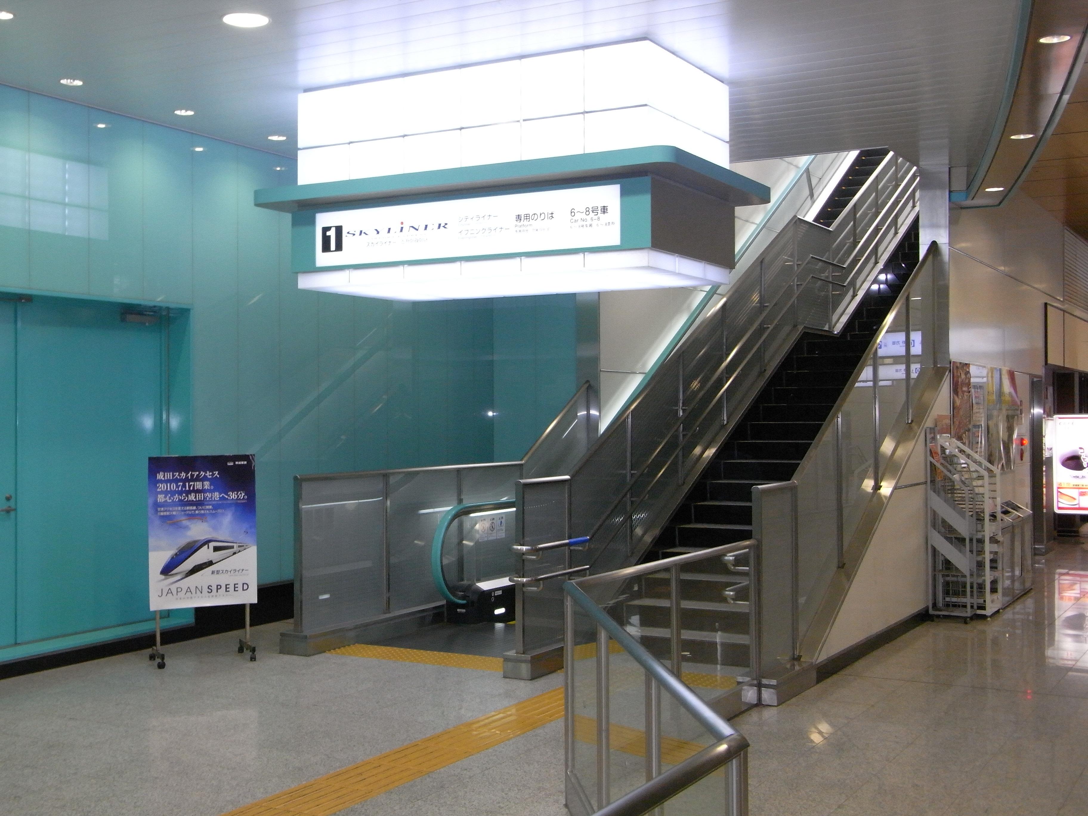 日暮里駅改修工事